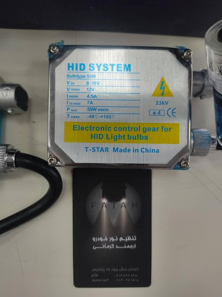 پکیج کامل کیت زنون 55w  HID ترانس استیل