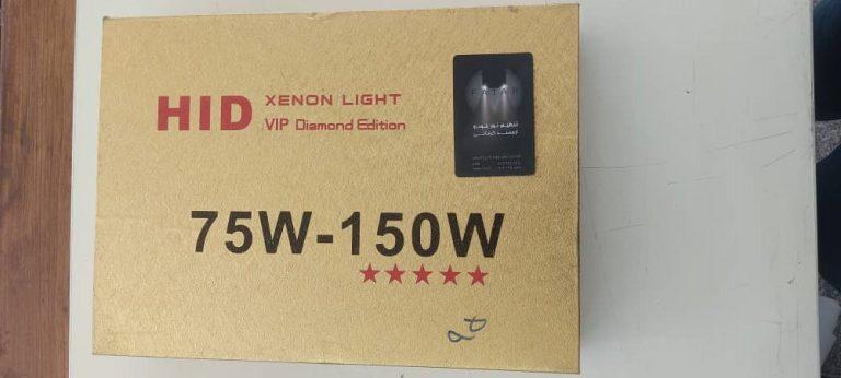 زنون طلایی 150w (gold)